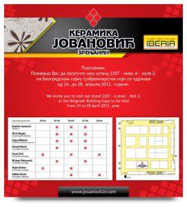 Poziv na sajam građevinarstva 2012