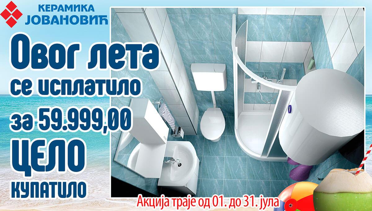 Овог лета се исплатило – за 59.999,00 динара цело ново купатило